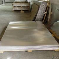 《304L不锈钢光亮板》华安板材/卷材-厂家