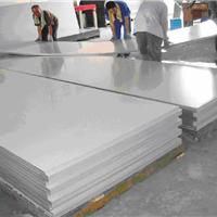 303不锈钢光亮板厂家