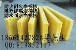 东莞德耐保温建材有限公司