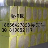 供应东莞岩棉板生产厂家