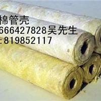 供应东莞耐高温保温岩棉管