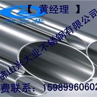 304不锈钢圆管Φ101.6*1.9外径Φ101.6*2.0