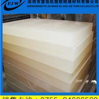 供应PCTFE板,PCTFE棒,聚三氟氯乙烯