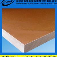 供应3025细棉布板,3026细棉布板,绝缘板