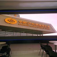 供应龙游县政府机构户外广告led显示屏室内会议屏