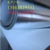 吴江铝箔防火布生产厂家批发生产