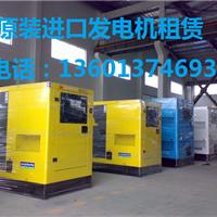 海淀出租柴油发电机,海淀租赁柴油发电机