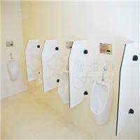 浴室/卫生间隔断板