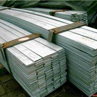 供应美国进口Nimonie75高温合金价格优惠