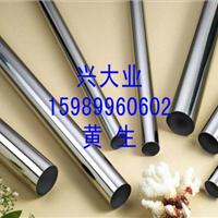 304不锈钢圆管Φ101.6*1.6外径Φ101.6*1.7