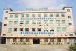 东莞市三木仪器科技有限公司