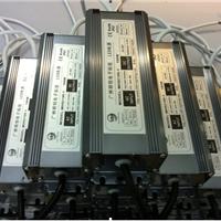 LED驱动器厂家直销,广州LED驱动器