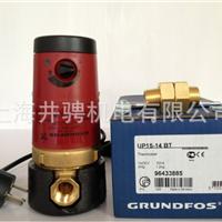 格兰富水泵 UP15-14BT智能型温控热水泵