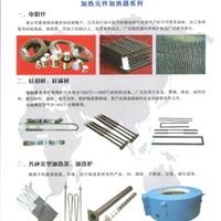 供应钢化炉配件 北京首钢炉丝