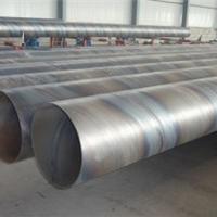 特供螺旋焊接钢管