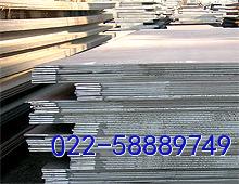 供应20mn钢板价格