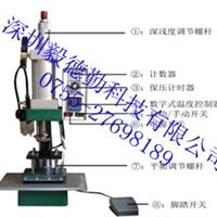 供应台式气动烙印机
