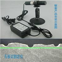 520nm精工级高稳定绿光一字线激光器