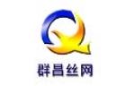 安平县群昌五金网类制品厂