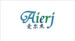 深圳市爱尔杰科技有限公司