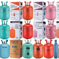 供应R507共沸制冷剂