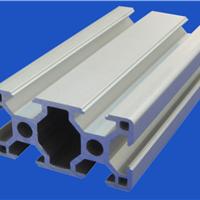 供应铝型材 上海铝型材