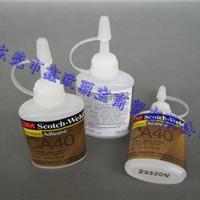 3M CA40快干胶,3MCA-40胶水是通用型快干胶