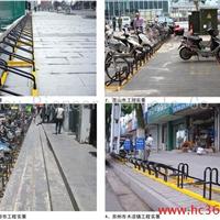 供应深圳罗湖街道办自行车停车架代理
