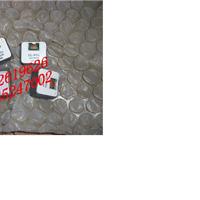 供应日立按钮DL-P02