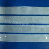 上海讯得胶黏剂品有限公司