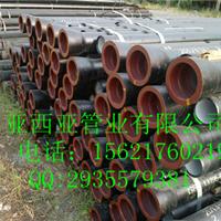 亚西亚球墨铸铁管价格最优惠