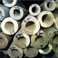 供应QSn4-0.3锡磷青铜批发价格厂家直销规格