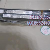 供应日立光幕FCU0647CN02