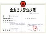 杭州长杰科技有限公司