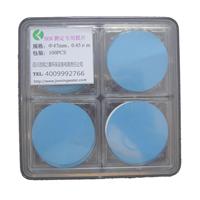 供应SDI膜片(Φ47,过滤精度0.45μ)SDI膜片