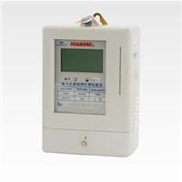 供应磁卡电表常州销售|小区物业预付费电表