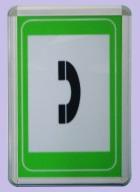 厂家供应隧道光电标志 紧急电话标志