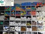 深圳市乐达塑胶制品有限公司