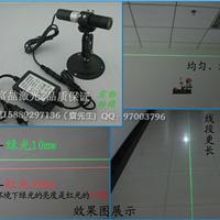 高亮绿光一字线标线器 石材切割激光定位灯