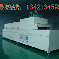 供应喷油隧道炉,深圳喷油隧道炉