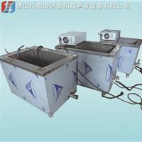 广州自动变速箱波箱超声波清洗机
