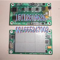 供应通力KM853320G01外呼显示板