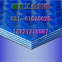 供应PVC花纹输送带,高摩擦花纹输送带