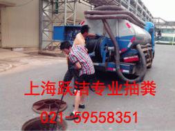上海青浦区朱家角镇清理污水池公司