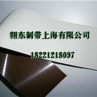 防粘丝绸包辊带 蛤蟆皮胶带