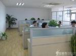 深圳市凯益科技有限公司