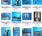北京荣诚安科技有限公司江西阿德兰北京办事处