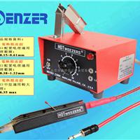 供应美国MEISEI电热式导线剥线钳