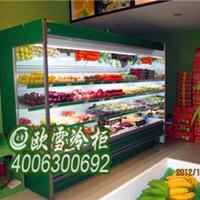 徐州水果冷藏柜价格