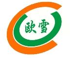 上海欧雪制冷设备有限公司